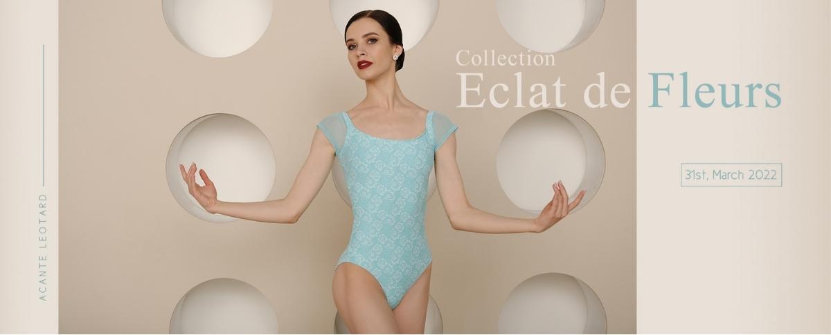 新規取り扱いブランド DellaLO