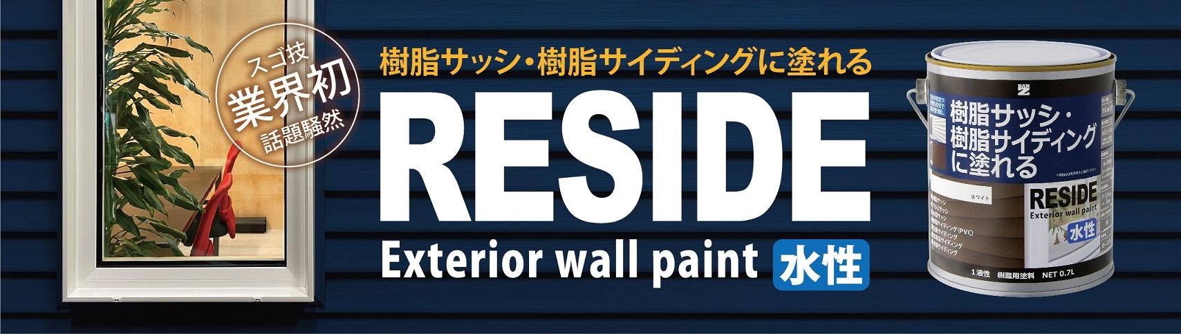 サビの上に塗るだけで、サビを止める「サビキラーPRO」