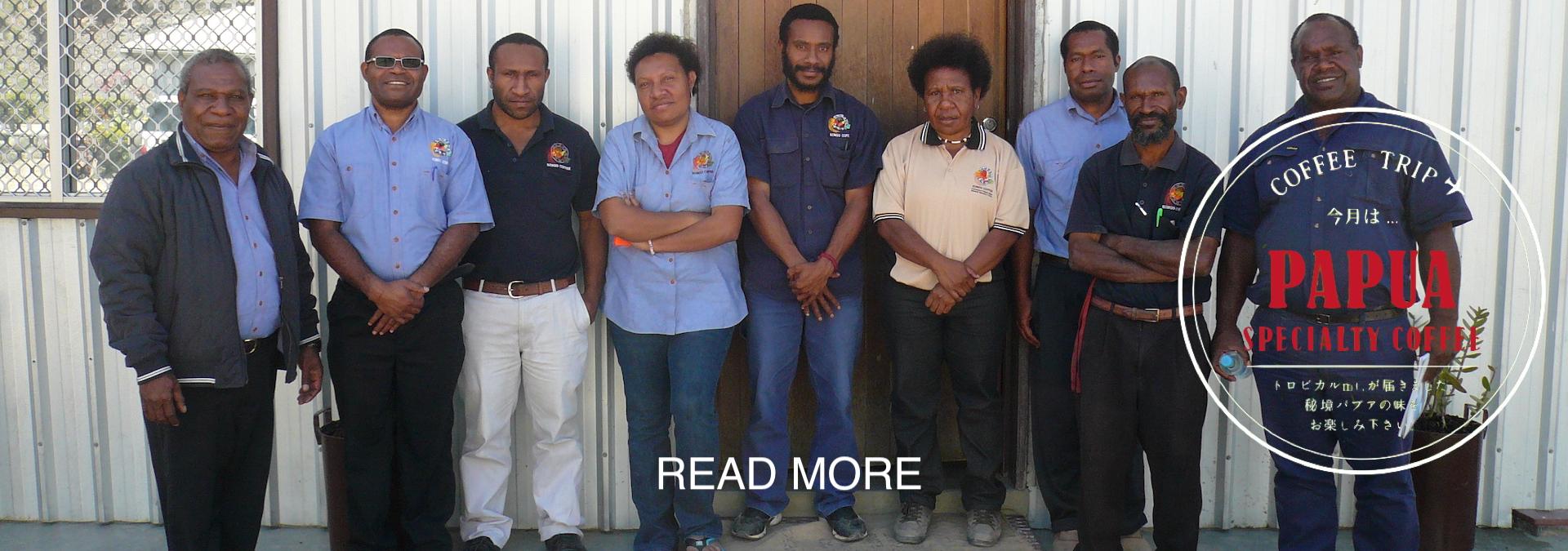 ルワンダ  シンビ