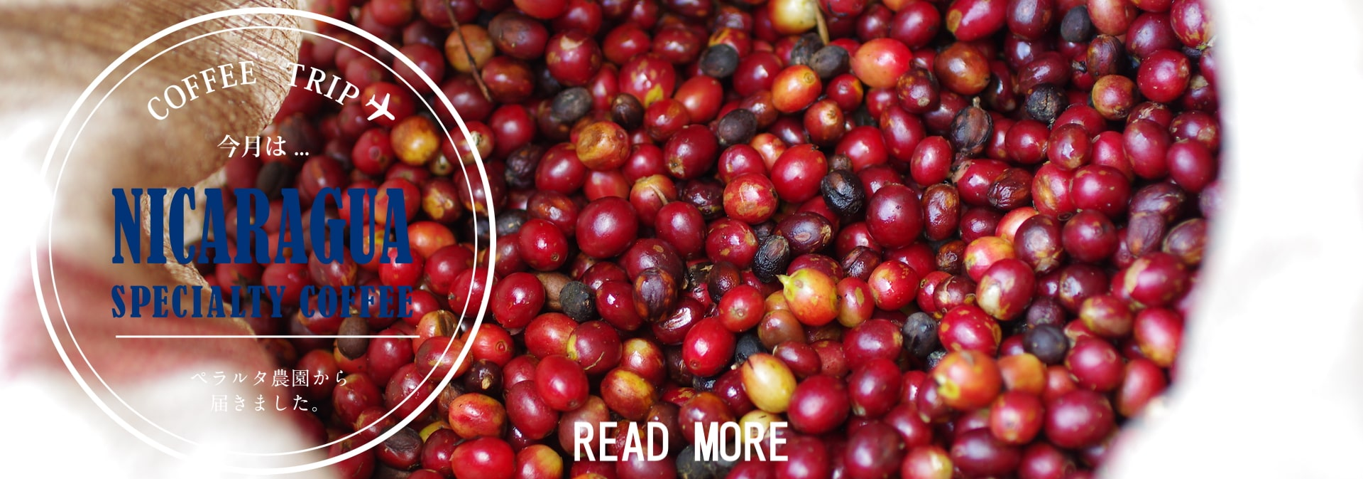 ニカラグア  エンバシー