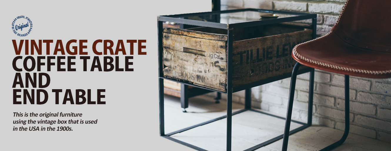 Vintage Crate End Table