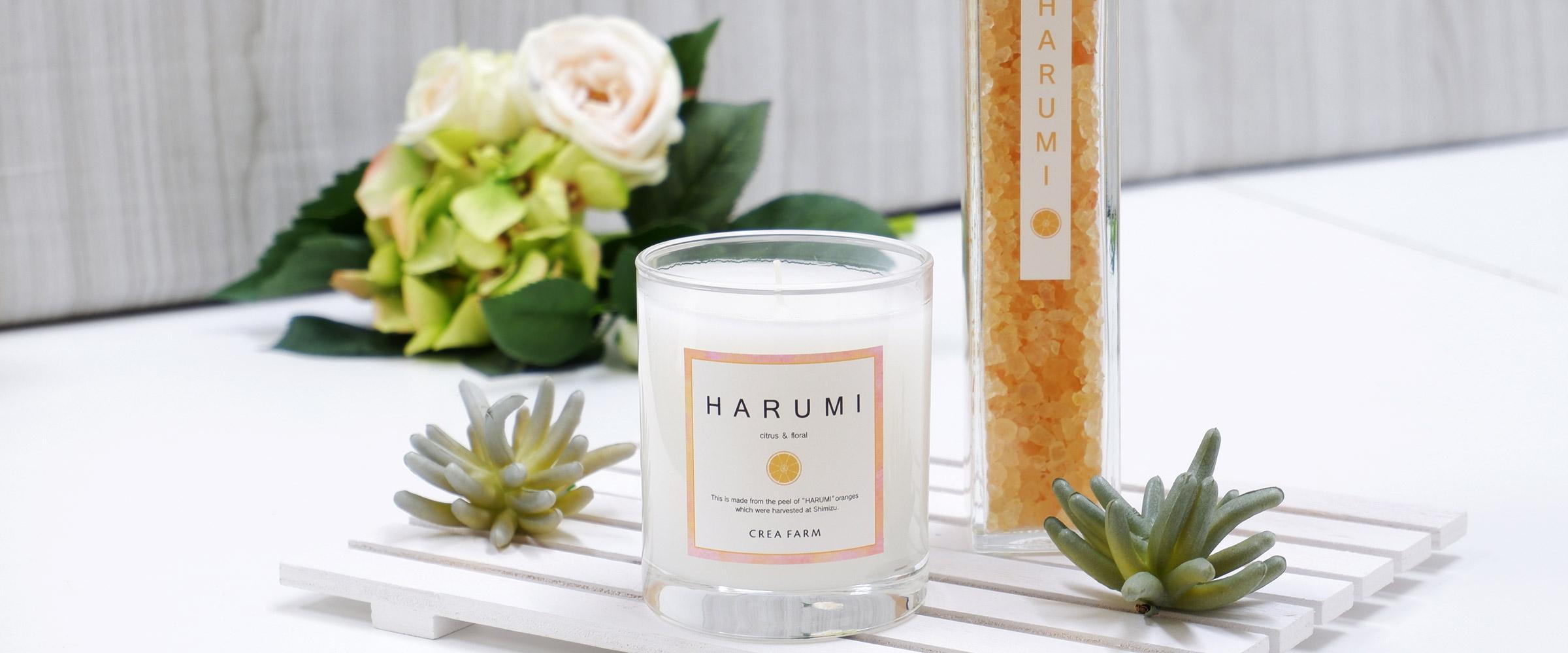 HARUMI アロマキャンドル&バスソルト