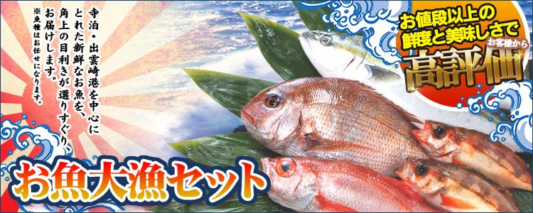 サーモン&銀鮭カマ切り落とし
