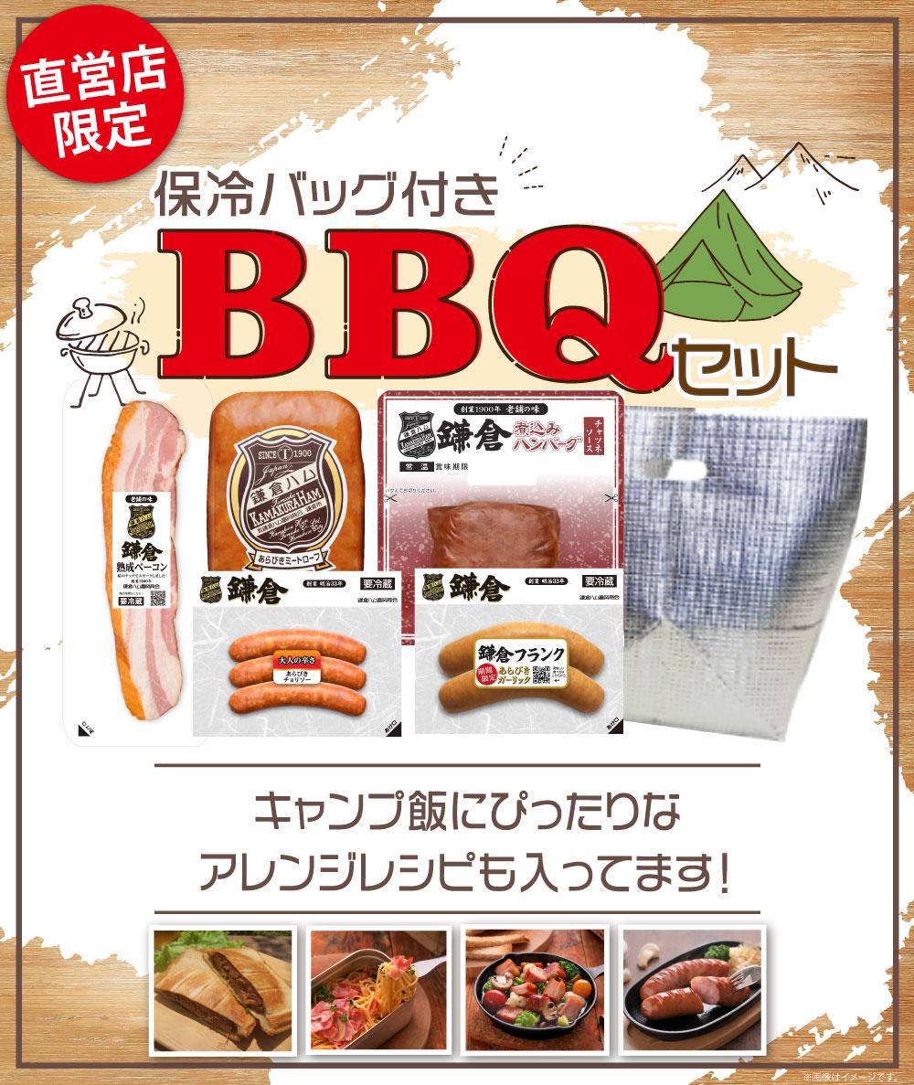 樽仕込みロースハムと和風ロース焼豚のセット