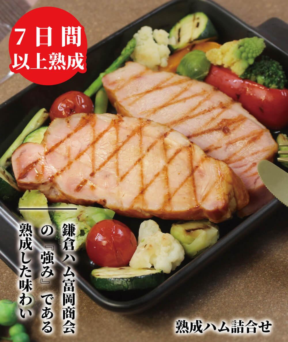 鎌倉煮(醤油味)