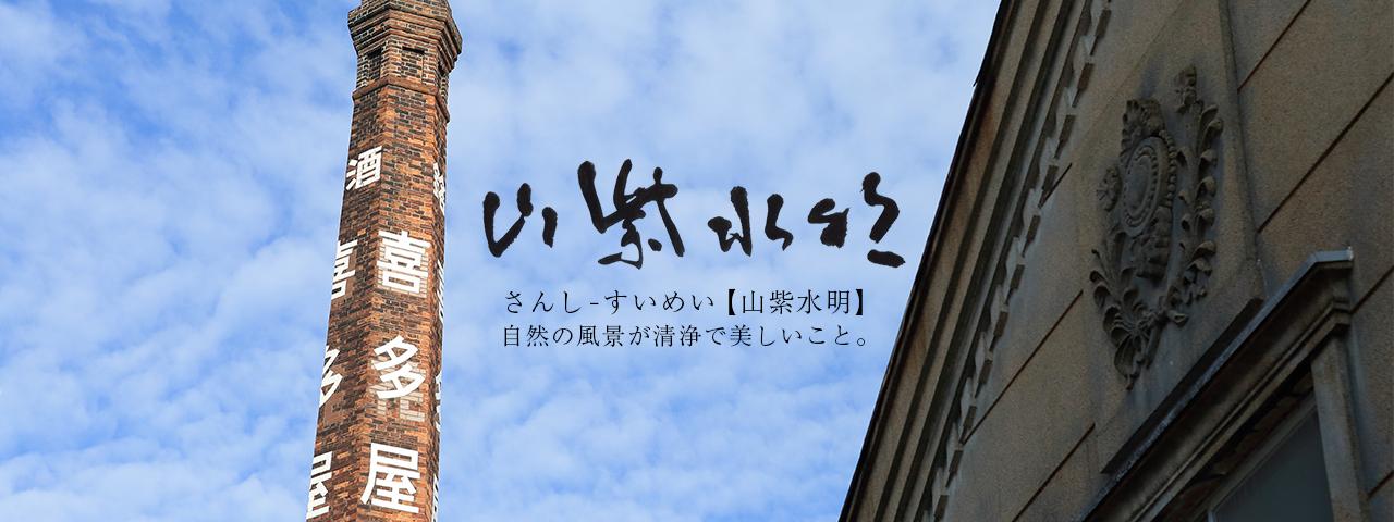 期間限定 withコロナ生活応援キャンペーン 詳しくはコチラ