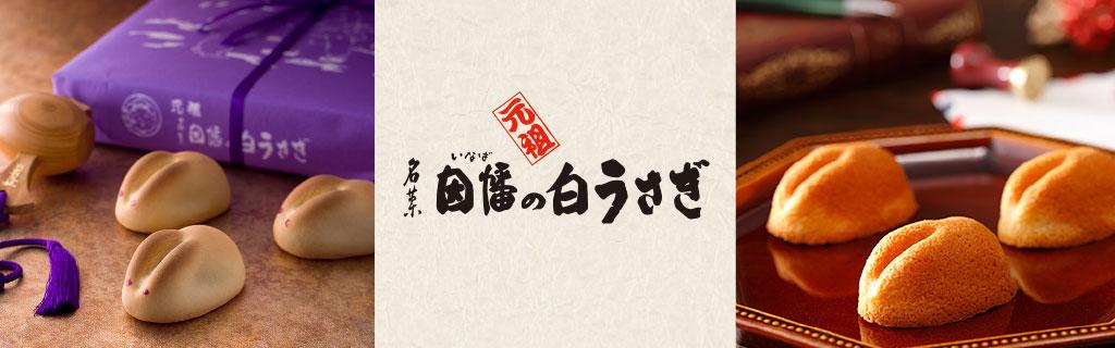 祇園 馨多人-katari-