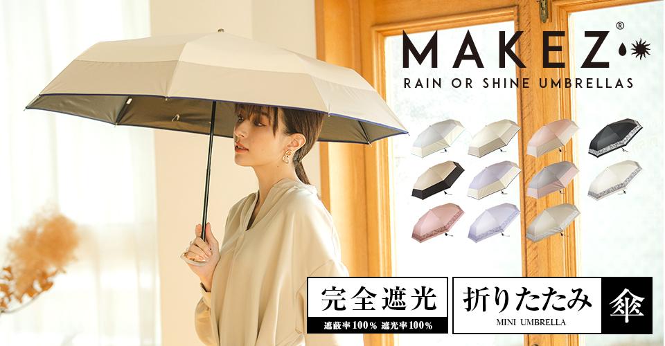 【ストールマコッカ】ポケット付リアル猫刺繍ポンチョストール