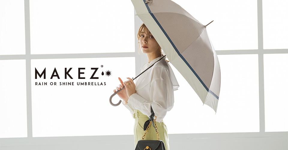 【ストールマコッカ】紫外線対策・UVケアカーディガン