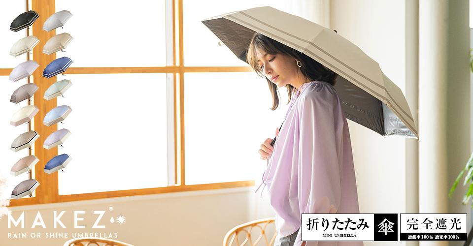 【ストールマコッカ】秋冬新作ストール入荷中