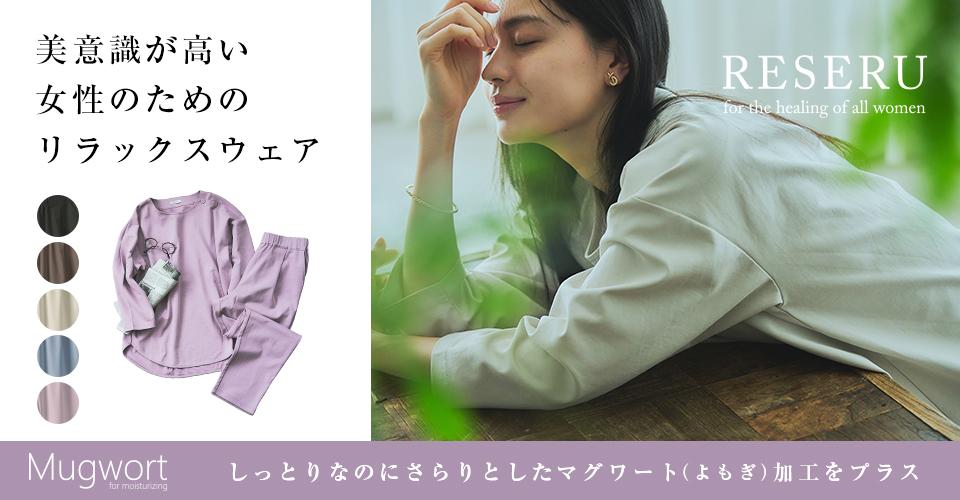 耐風傘「makez.」マケズ