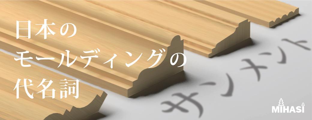 「2020年9月新製品カタログ」と「アール装飾のヒント集」をお届けします。