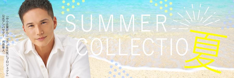 新商品UVケアアイテム 美人レースマスク・アームカバー