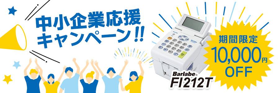 使い捨てマスクケース 紙製 1枚4円〜