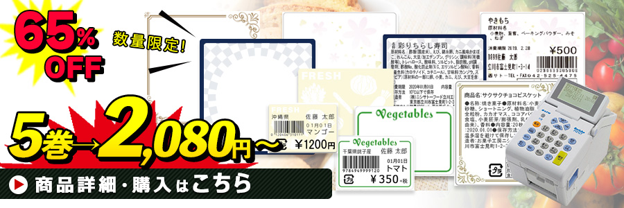 安心の日本製 次亜塩素酸水