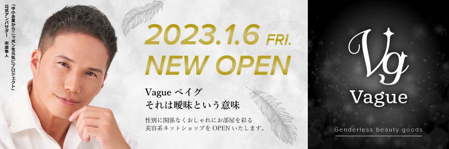 FI212T バーラベ 食品表示ならお任せ下さい!今だけ0円キャンペーン!設置説明無料