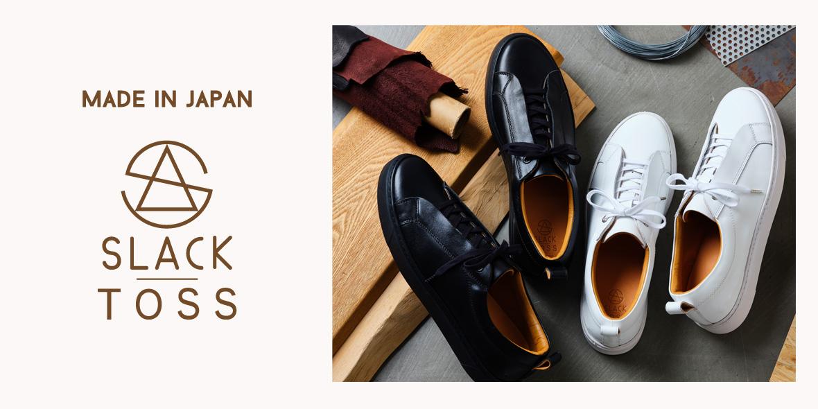 SLACK FOOTWEAR STUDIOUS別注