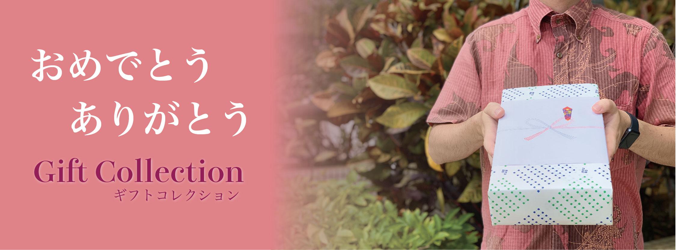 琉球シャツ - ピエール・カルダン