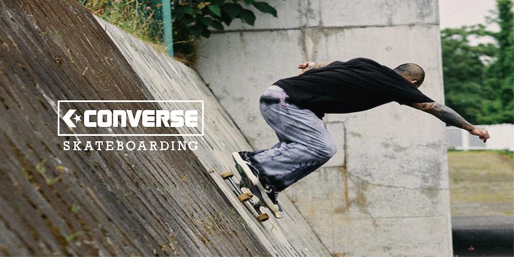 ANASOLULE
