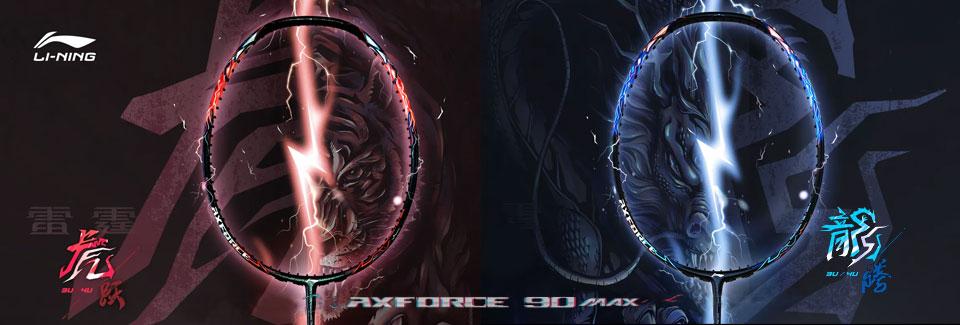 FORZA & Kason 半額!バドミントン用品