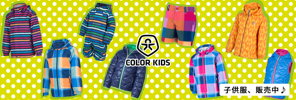 渡辺勇大選手使用モデル LI-NING バドミントンシューズ(AYAP009)&ラケット(AN9000I)