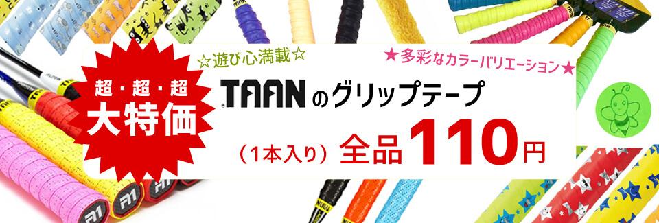 LI-NING 新作! ウォームアップジャケット&ロングパンツ(裏地メッシュ付・オールシーズン)