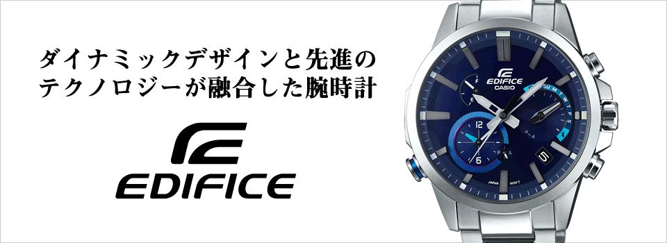 ダイナミックデザインと先進のテクノロジーが融合した腕時計